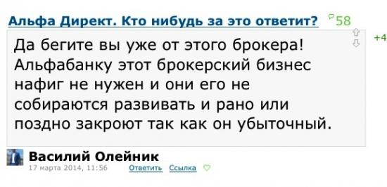 Как Василий за два дня пафос потерял ))