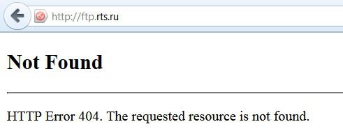 что с ftp-сервером московской биржи?
