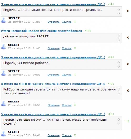 SECRET=robot_PRADA