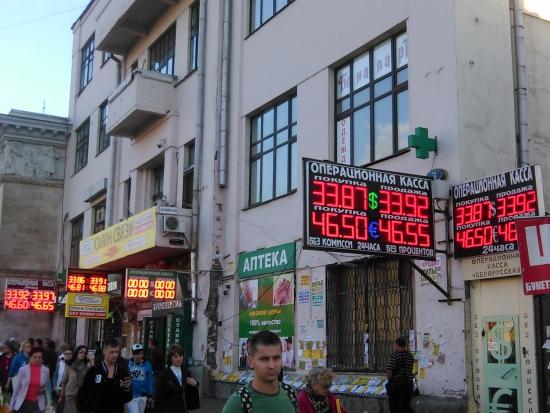 инсайд бакс < 34 руб с 19:25 у Белорусского вокзала
