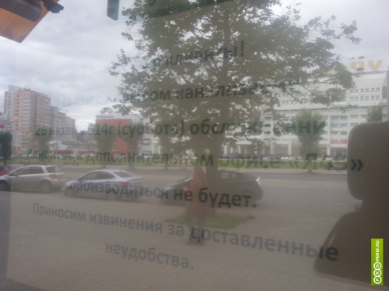 Бэнкинг по-русски: Экопромбанк домыслы и факты.. банку мешает работать проблемы с канализацией :-)