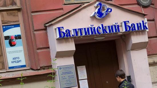Бэнкинг по-русски: Экопромбанк и не только.. как в сказке - чем дальше, тем страшнее ...