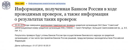 Бэнкинг по-русски: Картинки на ночь для Александра Шадрина/Зима близко....