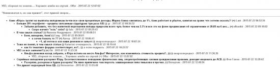 Бэнкинг по-русски: Югра - лица стерты краски тусклы....