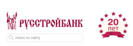 """Бэнкинг по-русски: Продолжаем анализировать """"расстрельный список""""..."""
