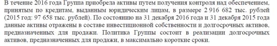 Бэнкинг по-Русски: МТЭБ - есть ли жизнь после отзыва рейтинга (превью)