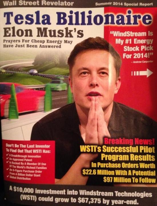 Новый памп Windstream Technologies $WSTI и Элон Муск