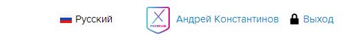 xCFD Premium: особые условия для счетов от $1000