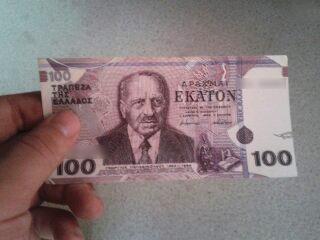 Новые деньги Греции
