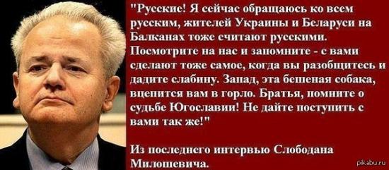 Специально для киевлянина и всех кто с ним.