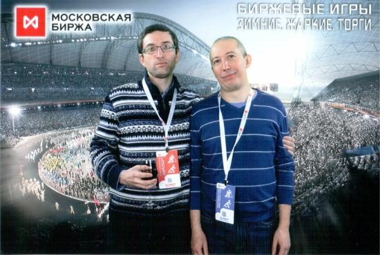 Ещё пару фоток с Награждения ЛЧИ 2013 в Golden Palace