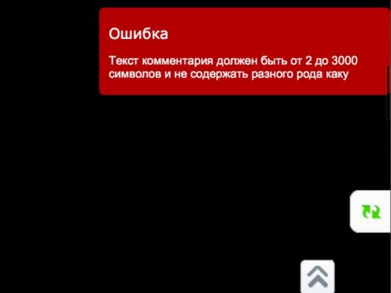 Программеры смартлабика жгут!))