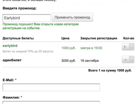 Для тех, кто ещё не в теме))