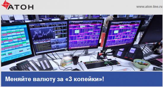Валютной панике посвещается