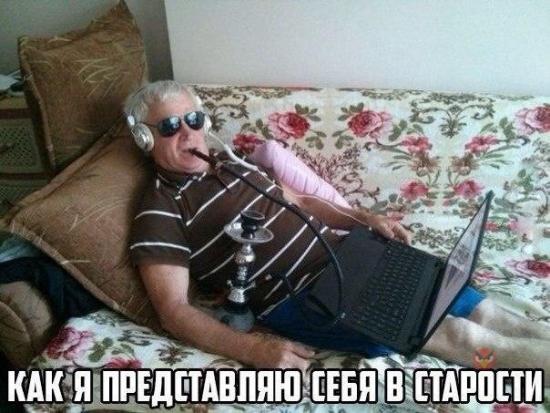 Трейдинг, когда на пенсии