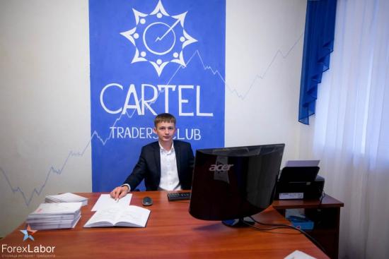 """Первая встреча участников международного клуба """"Cartel"""""""