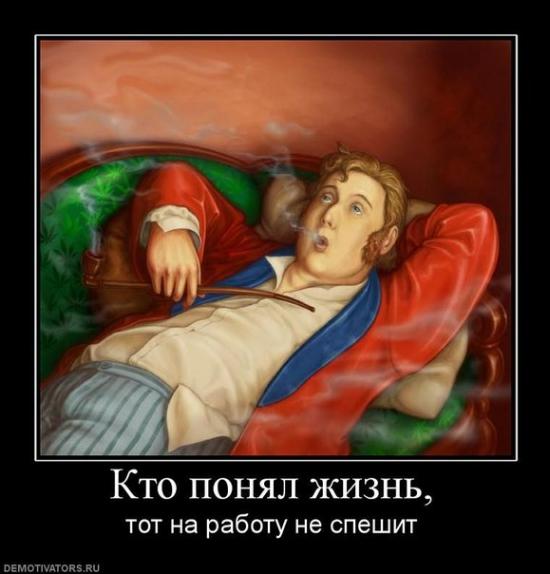 Жизненная позиция успешного трейдера)