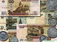 Что ждет российский рубль?