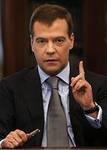 Дмитрий Медведев про бюджет.