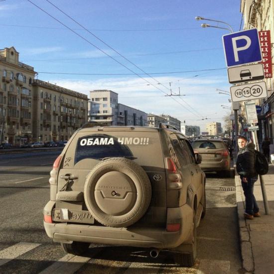 """Санкции - это для """"Ватников"""""""