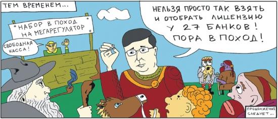 Маленькая история про Нибиуллину-2013