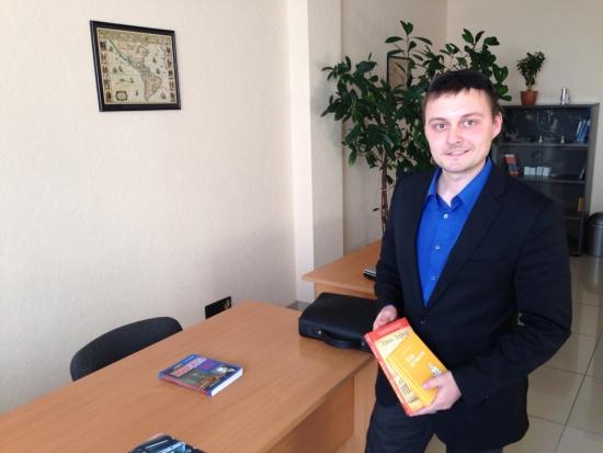 Вручение призов в Новосибирском Трейдруме
