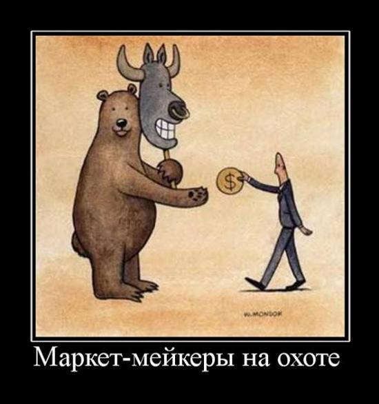 Торговля в картинках :)