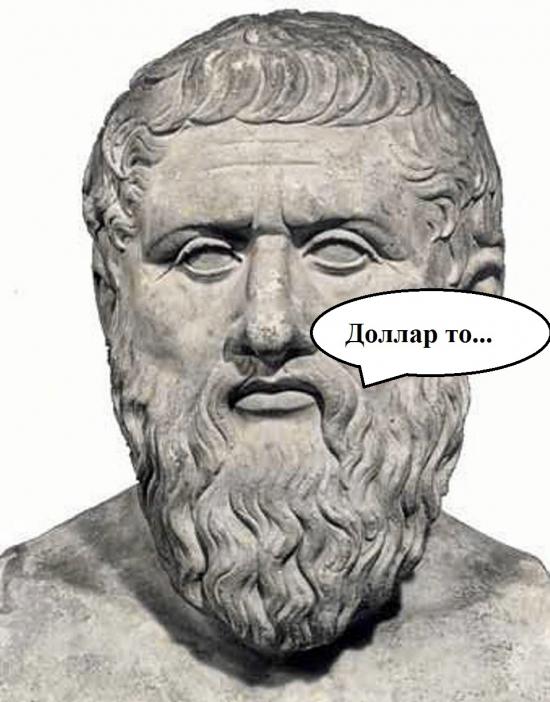 трейдинг как философия