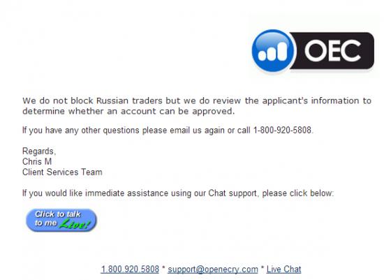 Счета русских трейдеров в США закроют!!!