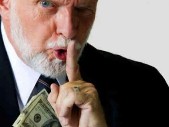 Деньги любят тишину?...
