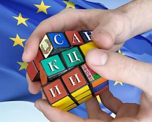 Кто знает во сколько собрание ЕС?