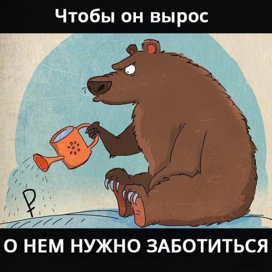 Давайте поддержим деревянного!!!))))))))))