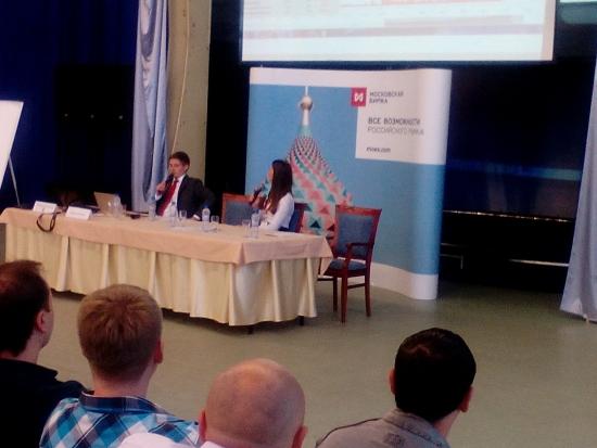 20-я конференция СмартЛаба, п.Пирогово, Московская облать