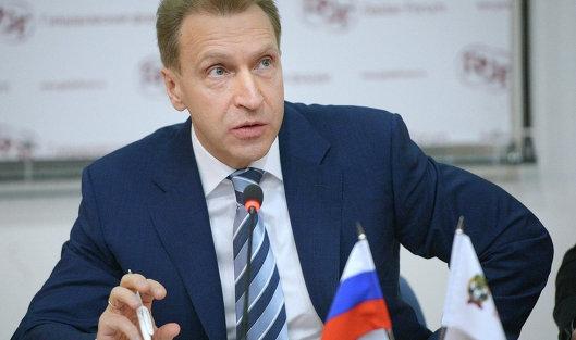 Правительство предлагает российским компаниям, торгующимся в Лондоне и Нью-Йорке, перейти на Московскую биржу.
