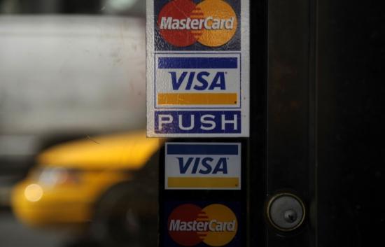 """Visa и MasterCard прекратили обслуживания карт, эмитированных АБ """"Россия"""""""