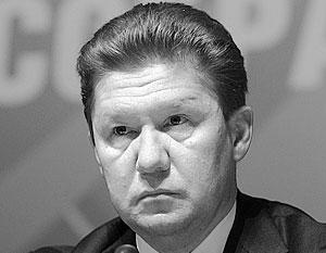 Сенсация!  Украина перехитрила Газпром и не будет покупать газ по 490 долларов!  Миллер изучает проблему.