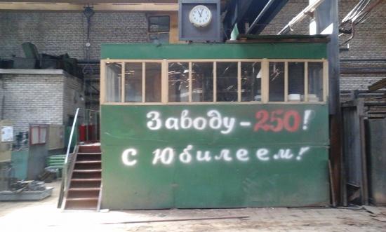SALE, Жесткая распродажа завода