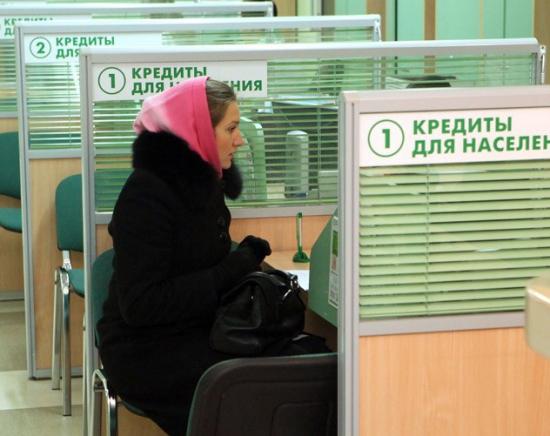 Насколько перекредитованы россияне