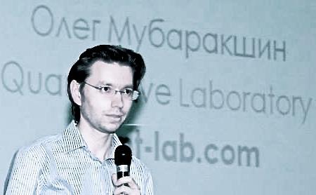 Галерея гостей НОК-7: ОЛЕГ МУБАРАКШИН, опционный трейдер, квант: «Только практика — мое новое кредо!»