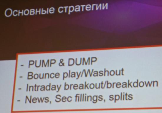 Конференция sMart-lab Санкт-Петербург 2014