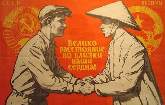 Вьетнам вступит в Таможенный союз в следующем году...