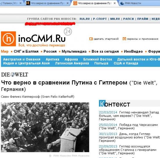 Ответ кремлеботу Илье, который потерял связь с реальностью!