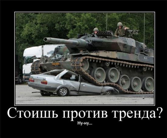 Улыбнуло)))))