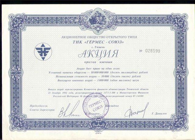 Стоимость заверения у нотариуса договора купли продажи