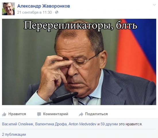 Причины сбоев на Московской Бирже.