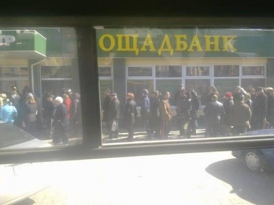 В Крыму банки полностью прекратили выдачу денег