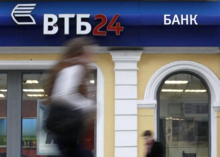 ВТБ превзошел прогноз прибыли за счет непредсказуемости инвестиций