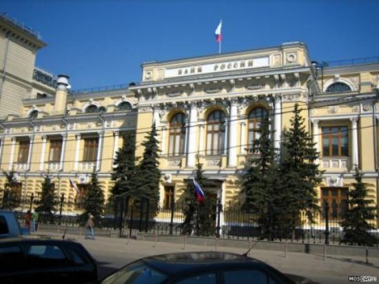 """ЦБ отозвал лицензию у НКО """"Мигом"""" и трех банков: банка «Стройкредит», Русского земельного банка и «С банка»"""