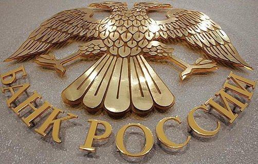 Об отзыве лицензии на осуществление банковских операций у КБ «МК Банк»
