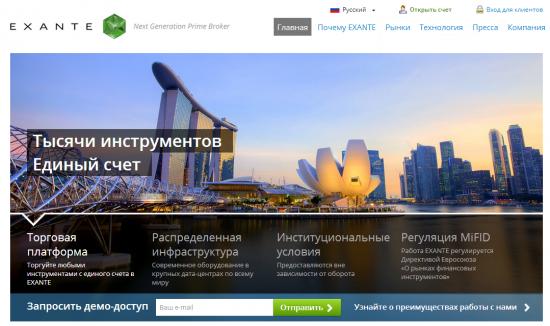 Обновление платформы и русскоязычная версия сайта